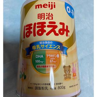 明治 - ほほえみ ミルク