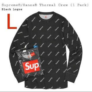 Supreme - Supreme®/Hanes® Thermal Crew (1 Pack) 黒L