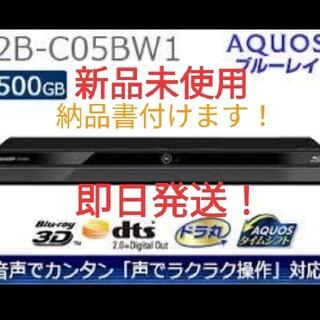 SHARP - SHARP 2B-C05BW1 BDレコーダー 500GB /2番組同時