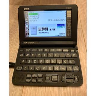 カシオ(CASIO)の(美品)カシオ 電子辞書 XD-G4800BK(その他)