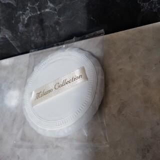 カネボウ(Kanebo)の●新品 ミラノコレクション2021 ミラコレ 薄型パフ(パフ・スポンジ)