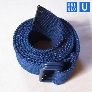 ユニクロ(UNIQLO)のuniqlo u belt ベルト テープベルト リングベルト(ベルト)