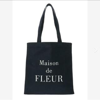 メゾンドフルール(Maison de FLEUR)のメゾンドフルール ロゴプリントスクエアトートバッグ(トートバッグ)
