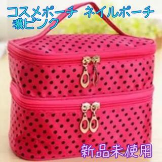 ネイルバッグ 化粧ポーチ コスメポーチ ニ段式 ミラー付き 濃ピンク(メイクボックス)