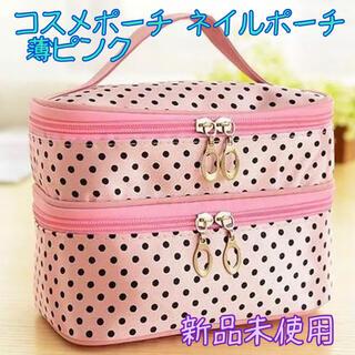 ネイルバッグ 化粧ポーチ コスメポーチ ニ段式 ミラー付き 薄ピンク(メイクボックス)