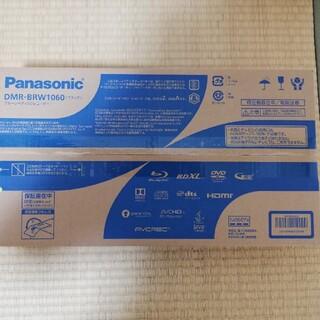 Panasonic - 【新品未開封】DIGA 1TB DMR-BRW1060レコーダー