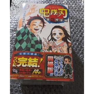 集英社 - 鬼滅の刃 23巻特装版 フィギュア同梱版