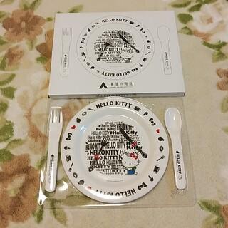 ハローキティ(ハローキティ)のハローキティ グッズ 皿 お皿 スプーン フォーク 未使用 300円 匿名配送(スプーン/フォーク)
