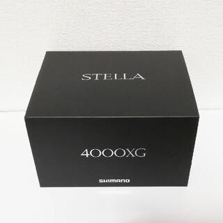 SHIMANO - 【新品】18ステラ 4000XG