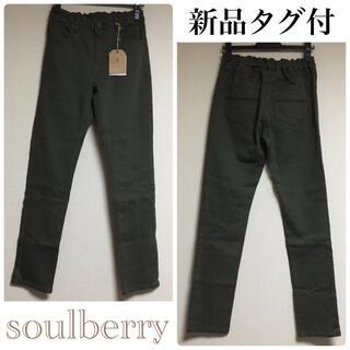 Solberry - 【新品タグ付】soulberryカジュアルパンツ❃︎Lサイズ