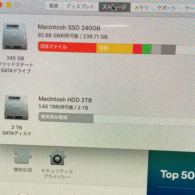 Mac (Apple)(マック)のカスタム Mac mini 2012 i7 16GB 240GB+2TB スマホ/家電/カメラのPC/タブレット(デスクトップ型PC)の商品写真