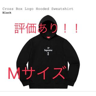 Supreme - Supreme Cross Box Logo Hooded black