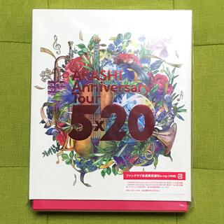 嵐 - 嵐 ARASHI Anniversary Tour 5×20 FC盤 ブルーレイ
