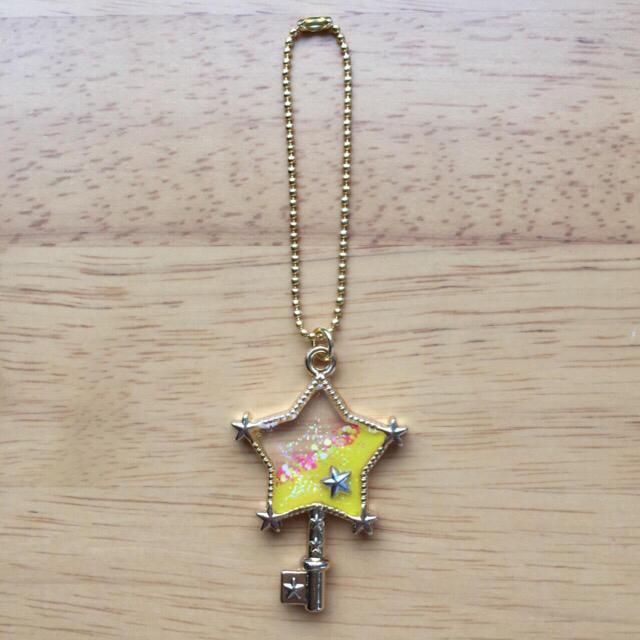 星の鍵 チャーム イエロー ハンドメイドのファッション小物(バッグチャーム)の商品写真