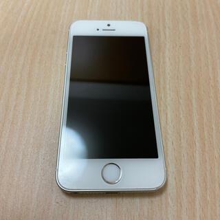 iPhone - iPhone SE 16GB