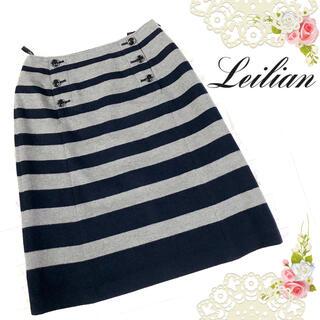 レリアン(leilian)のレリアンLeilian(9号)大人カジュアルなウールボーダースカート (ひざ丈スカート)
