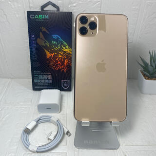 iPhone - iphone 11 Pro Max 256GB 国内 Sim フリー 未使用