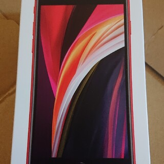 iPhone - iPhone SE2 第二世代 256GB レッド