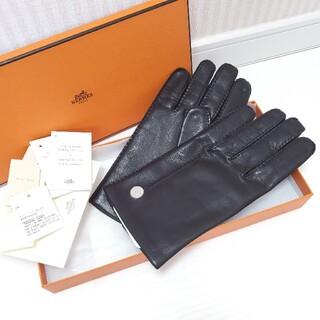 エルメス(Hermes)のエルメス 手袋 グローブ ネルヴュール  タッチパネル対応 シルバー 箱 未使用(手袋)
