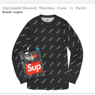 Supreme - Sサイズ Supreme Hanes Thermal Crew (1 Pack)