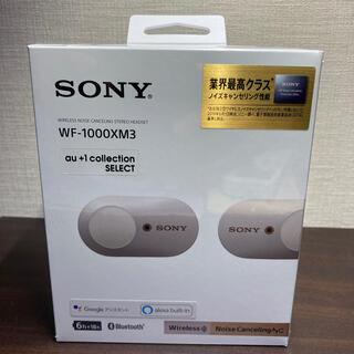 SONY - SONY ワイヤレスヘッドセット プラチナシルバー WF-1000XM3