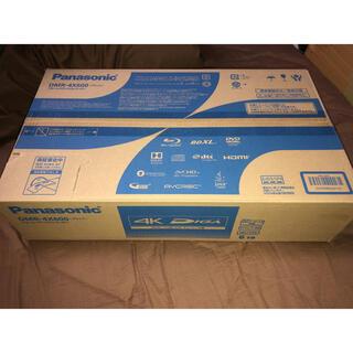 Panasonic - Panasonic パナソニック DMR-4X600 全自動ディーガ