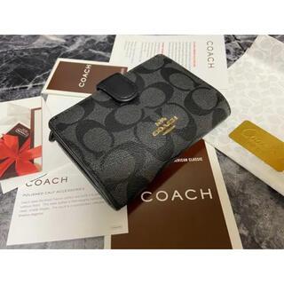 COACH - COACH コーチ シグネチャー 二つ折り財布 付属品付き