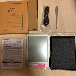 シャープ(SHARP)の即購入OK!シャープ 電子ノート WG-S50 展示品 送料無料(タブレット)