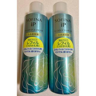 SOFINA - ソフィーナiP ベースケア セラム 土台美容液 (180g)」2個セット