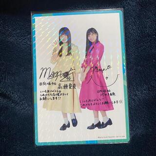 日向坂46 高瀬愛奈 河田陽菜 生写真(アイドルグッズ)