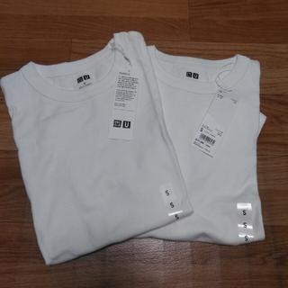 UNIQLO - ユニクロ クルーネックTシャツ 2枚セット!白