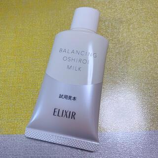 エリクシール(ELIXIR)の資生堂 エリクシール ルフレ バランシング  おしろいミルク C(35g)(乳液/ミルク)