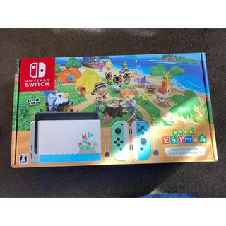 ニンテンドースイッチ(Nintendo Switch)の新品未開封★Switch 任天堂スイッチ本体 あつまれどうぶつの森 ニンテンドウ(家庭用ゲーム機本体)