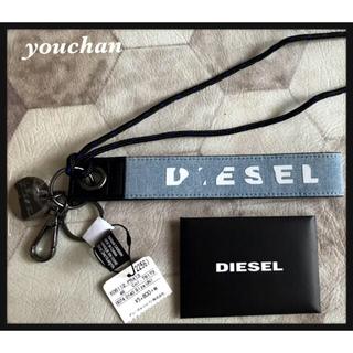 ディーゼル(DIESEL)のディーゼル キーチャーム 新品 タグ付き 定価¥6380(キーケース)