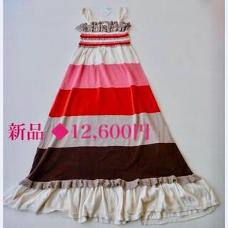 LUCA - 12/5限定価格 新品 ◆12,000円 LUCA 柔らか素材♪ ワンピース