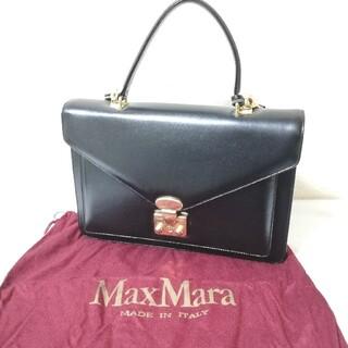 マックスマーラ(Max Mara)の高級 Max Mara マックスマーラ イタリア製 2way ショルダーバッグ(ショルダーバッグ)