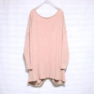ダブルスタンダードクロージング(DOUBLE STANDARD CLOTHING)の土日割 美品 DOUBLE STANDARD CLOTHING ニット ダブスタ(ニット/セーター)