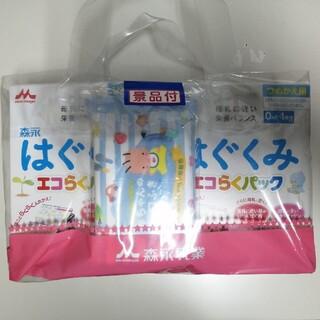 森永乳業 - はぐくみ エコらくパック つめかえ用(400g*2袋*2箱)