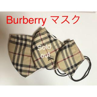 BURBERRY - ★バーバリー  マスクです!★