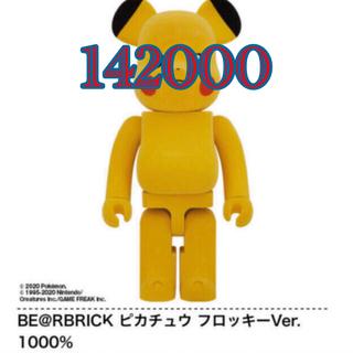 メディコムトイ(MEDICOM TOY)のBE@RBRICK ピカチュウ フロッキーVer. 1000%(その他)