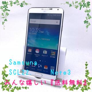 ギャラクシー(galaxxxy)のSamsung Galaxy Note3 SCL22 ホワイト(スマートフォン本体)