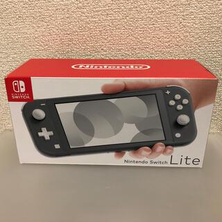 Nintendo Switch - 任天堂スイッチライト GLAY  新品未開封