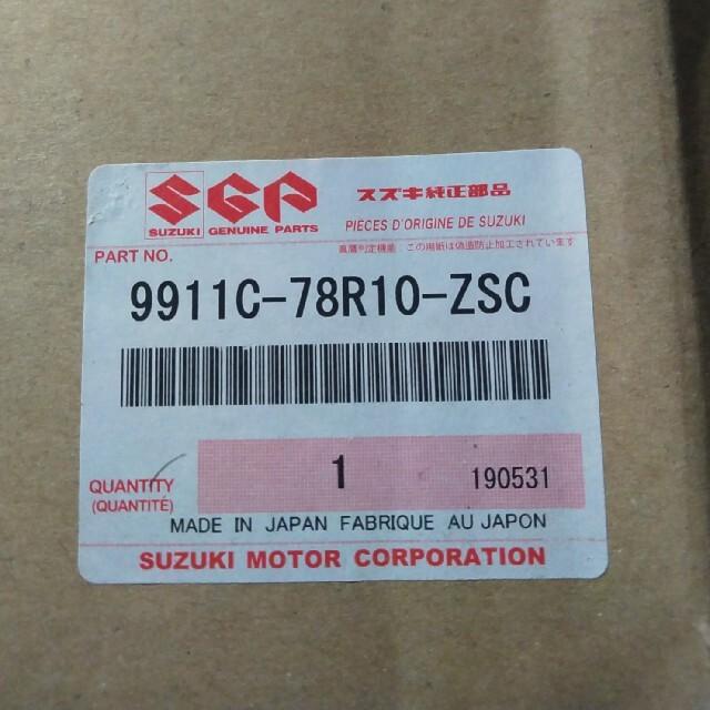 スズキ(スズキ)のスズキ ジムニー JB64 オプション フロントグリル  自動車/バイクの自動車(車種別パーツ)の商品写真
