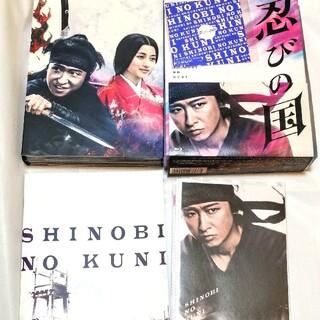 嵐 - 「忍びの国」豪華メモリアルBOX【Blu-ray】 Blu-ray