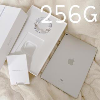 Apple - iPad Air3