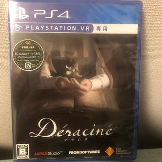 プレイステーションヴィーアール(PlayStation VR)のDeracine(デラシネ) PS4(家庭用ゲームソフト)