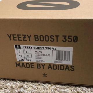 アディダス(adidas)のADIDAS YEEZY BOOST 350 V2 HO2795(スニーカー)
