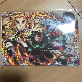 集英社 - 鬼滅の刃 無限列車 映画特典 カード