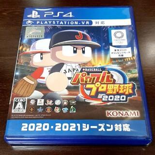 プレイステーション4(PlayStation4)のeBASEBALL パワフルプロ野球2020 PS4 ★ KONAMI /中古(家庭用ゲームソフト)