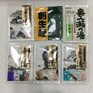 バスクリン日本の名湯4種類 他2種類